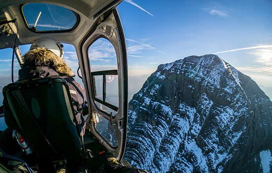Helicopter ride over the Canadian Rockies