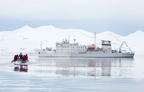The high arctic explorer expedition cruise vessel